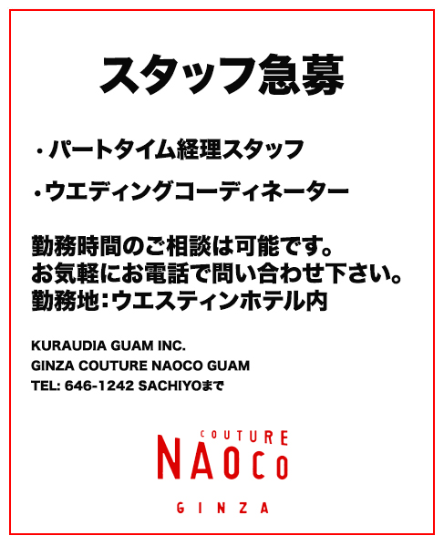 GINZA COUTURE NAOCO